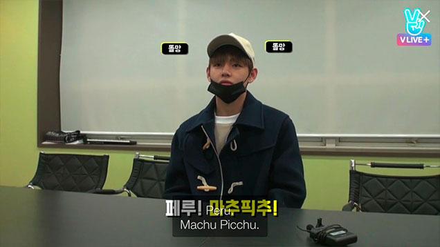machu-picchu-tae-bts